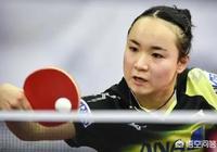 """面對下下籤,伊藤美誠表示:""""要來的終於來了,想奪冠就要必須贏她!""""。你怎麼看?"""