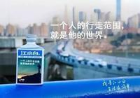 二維碼營銷,江小白為你示範,如何讓產品成為廣告載體