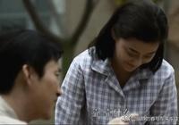 父母愛情:夏老師才是葛美霞的最愛,王振彪不過是她的長期飯票