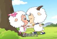 《喜羊羊與灰太狼》:最美麗的5頭羊,美羊羊卻勉強上榜?