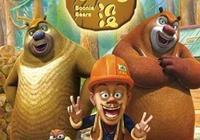 《熊出沒》會更新真人版的嗎?