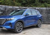 哈弗買早了,這SUV外觀內飾不輸H6,1.5T+6AT還有國6,只賣12萬