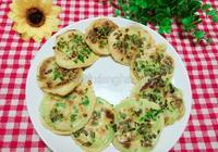 西葫蘆煎餅