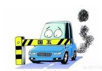 國V車大幅降價清庫存後,汽車價格還會回升嗎?