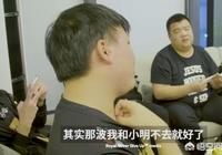 "RNG最新紀錄片出爐,輸IG後UZI主動攬鍋,姿態稱""發揮超出預期"",你認為呢?"