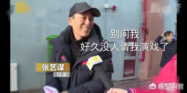 """張藝謀、章子怡在談及天價片酬時表示:""""大家要自律,加強自身修養"""",對此你怎麼看?"""