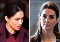 梅根和凱特的不同家庭背景可能是導致兩人不和的原因之一