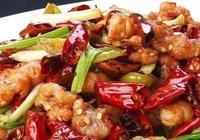 棗莊辣子雞,山東辣子雞,萊蕪辣子雞,三種做法挑戰舌尖味蕾