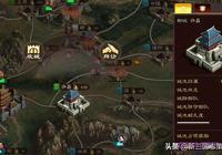 《新三國志》國戰系統詳解