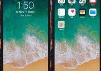 iPhone X 的界面對比 細節體驗 你的一觸、一碰、一言、一語
