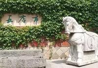 晉江五店市:穿梭在古典的與現代之間,切換於古風古韻與時尚洋氣