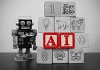 聊聊人工智能?