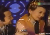 此人給皇帝戴綠帽,跟皇后有染,皇帝卻不知道,還將其拜相封侯