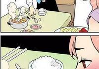 菜裡沒有熟悉的味道!