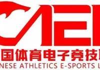 中國足球聯姻電子競技,廣州富力成立電競俱樂部