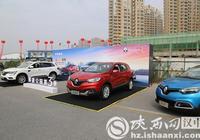 東風雷諾SUV家族賽道公園第3季漢中站燃情來襲