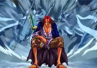 海賊王:比霸王色更罕見的五種力量,其中有四種在路飛的船上