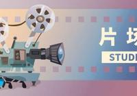 張小嫻原作改編電影《花椒之味》將上映,鄭秀文鍾鎮濤演繹父女情深