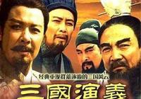 張光北迴憶94版電視劇《三國》:劇組請來專家給每個演員講三國!