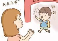 別再對孩子發火了!看看這組感動無數爸媽的漫畫……