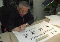 60歲的楷書狀元,花9年時間為名碑補遺,名副其實的書法大師!