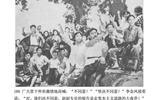 1975年北影【決裂】連環畫  (下) 李文華導演