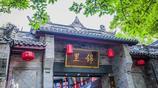 成都旅遊必打卡的地方,這一條文化美食街免門票,總是擠滿了遊客