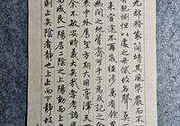 趙孟頫被罵最慘,但卻被大部分書家推崇,書法界最矛盾體