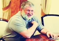 烏克蘭總統身後的寡頭!烏克蘭寡頭的故事