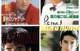 日本60年-70年頂級男神!看看哪一款是你喜歡的?