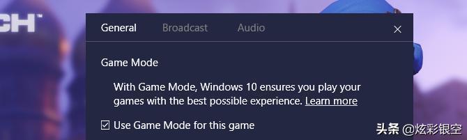 如何提高Windows 10的性能和速度