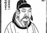 中國曆代名相(七)——房玄齡