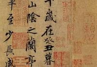 人民日報:書法的精神氣象
