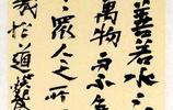 蔡夢霞、沈浩、鄭曉華等12位博士書法,您更喜歡誰的作品?