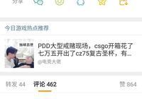 QG偽裝微博宣佈近段時間不直播,而BA居居在下方的留言,讓網友直呼太扎心,如何評價?