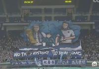 """泰達球迷嘲諷天海,亮出""""沒有歷史,哪來真球迷?""""的巨幅海報,你認可這句話嗎?"""