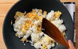 蛋炒飯是先放蛋還是先放飯?答案來了!炒飯按這個順序做最好吃!
