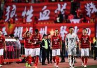 中超足球分析:武漢卓爾vs廣州恆大淘寶