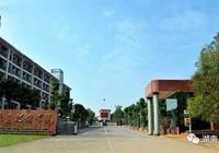 長沙職業技術學院——長沙教育