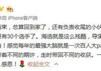 新一季《最強大腦》已在錄製,魏坤琳能否迴歸?另一人遭網友抵制