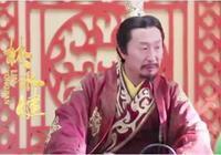 國之明君子之慈父《重耳傳》林永健飾秦穆公
