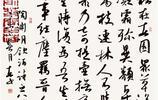 海南省書法界泰斗吳東民書法欣賞