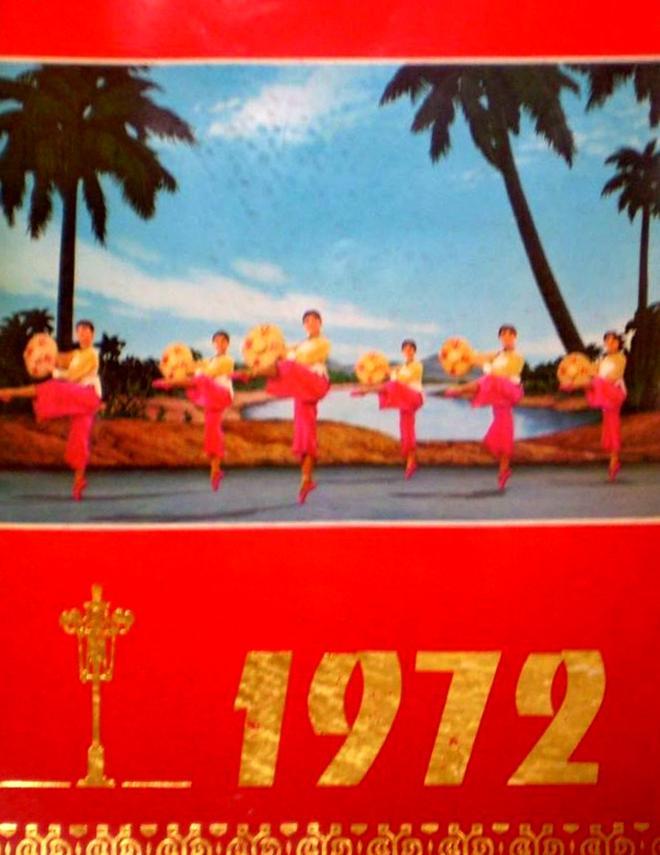 老掛曆之1972年:樣板戲盛行的年代