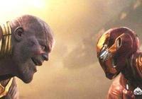 復聯三中,為什麼滅霸會叫出鋼鐵俠的名字?他們以前有交集嗎?