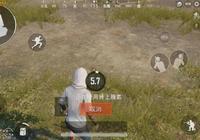 刺激戰場:被玩家嚴重低估的4件道具,它比八倍鏡好用,卻沒人撿