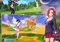 《Birdie Crush》全新高爾夫休閒遊戲 預定下半年上架