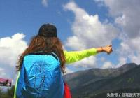 川藏線上能看到的景象:窮遊女舉牌求RB,你知道是什麼意思嗎?
