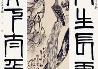齊白石作品真跡欣賞,齊白石筆下的瓜果蔬菜,齊白石雄鷹畫,齊白石草蟲圖片大全高清