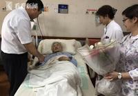 秦怡:讓我記住的醫院和醫生