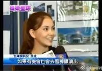網曝昆凌接受邪教媒體採訪 中國反邪教網權威迴應